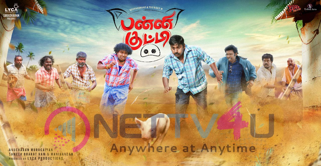 Panni Kutty Movie Posters Tamil Gallery