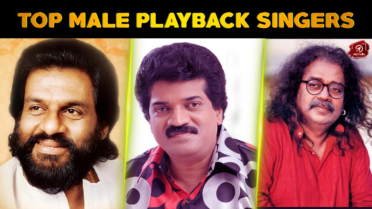 Top 10 Malayalam Male Playback Singers