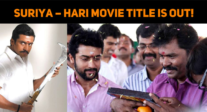 Suriya – Hari Movie Title Is Out!