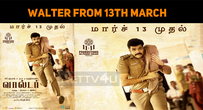 Walter To Hit The Screens On 13th March!