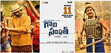 Gaali Sampath Movie Review