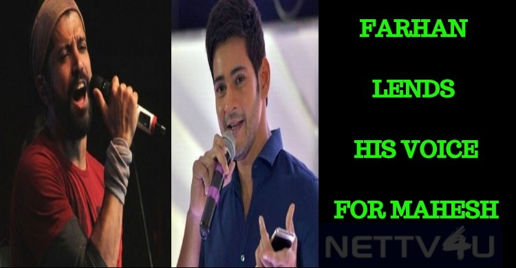 Bollywood Actor Sings For Mahesh Babu!