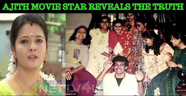 Thala Ajith Movie Actress Refutes The Rumors!
