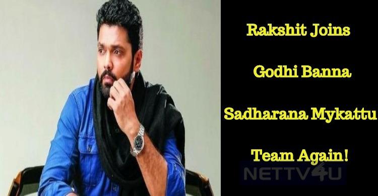 Rakshit Joins With Godhi Banna Sadharana Mykatt..