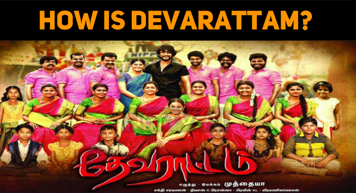 How Is Devarattam?