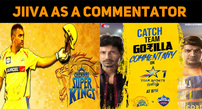 Jiiva To Hold The Mike For Dhoni And Boys!