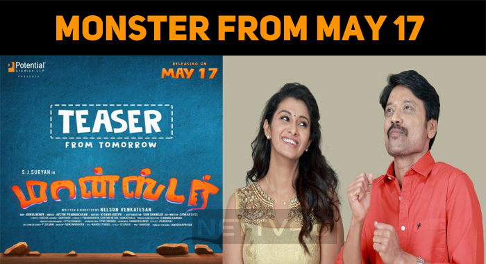 Monster Gets A Release Date!