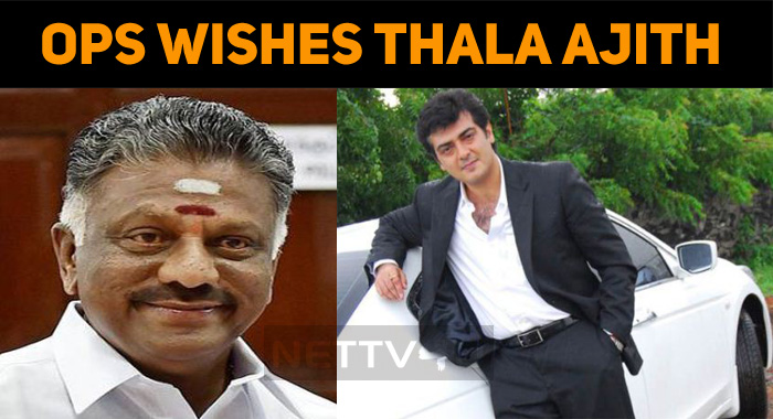 OPS' Special Wish To The Iconic Thala!