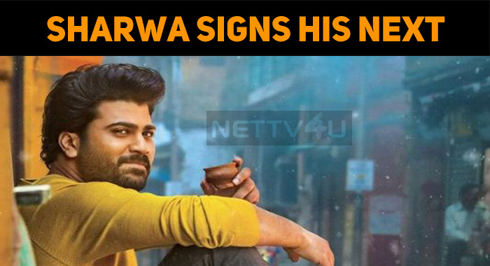 Sharwa Signs A Bilingual!