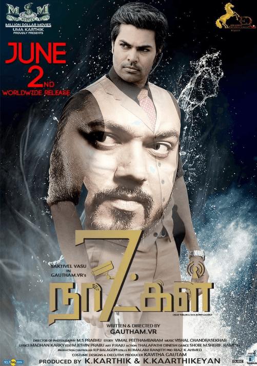 7 Naatkal Movie Review Tamil Movie Review