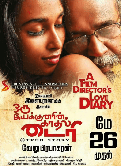 Oru Iyakkunarin Kadhal Dairy Movie Review Tamil Movie Review