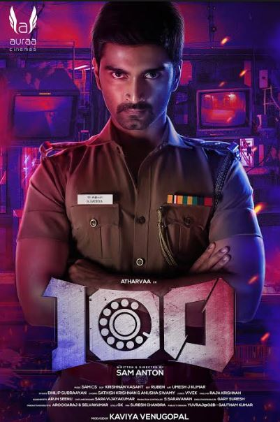100 Movie Review Tamil Movie Review