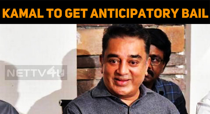 Kamal Haasan To Appear Before Karur Court!