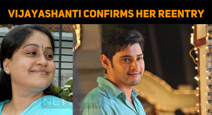 Vijayashanti Confirms Her Presence In Sarileru Nekkevvaru With Mahesh Babu!
