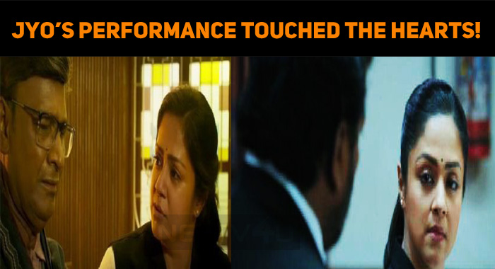 Jyothika's Performance Touched The Hearts! Positive Memes Make The Day!