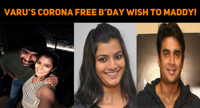 Varalaxmi's Corona Free Birthday Wish To Maddy!