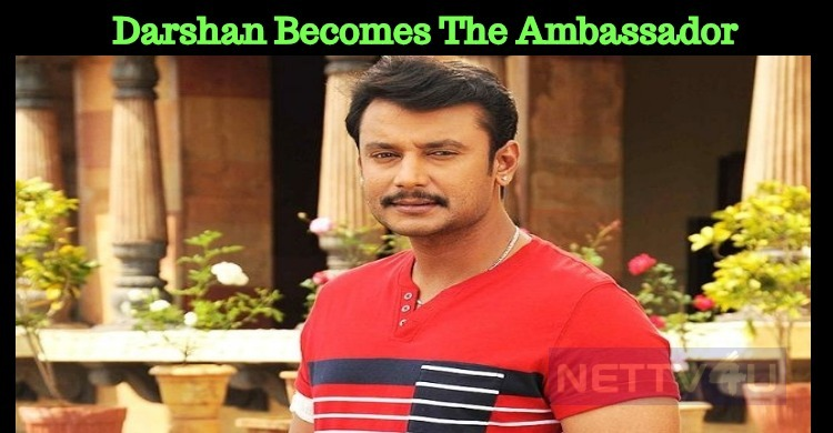 Darshan Becomes The Ambassador Of Karnataka Forest Department!