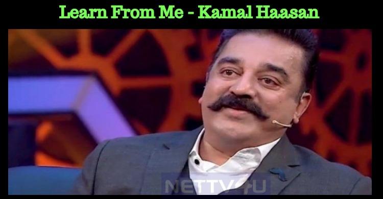 Kamal Haasan Self-Praises!