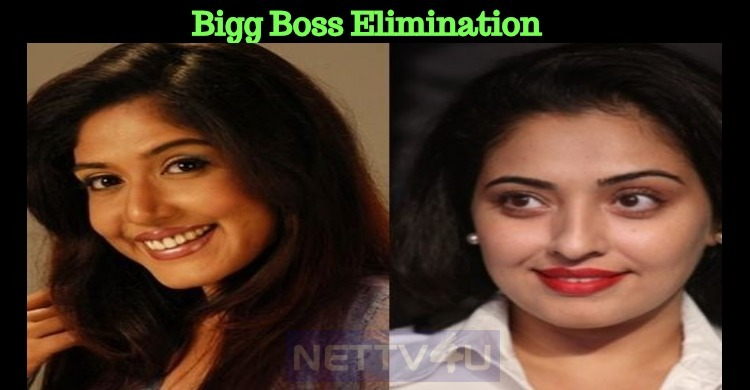Who Will Be Out Today From Bigg Boss?