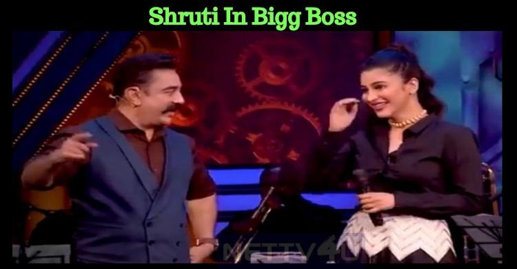 Wow! Shruti Haasan In Bigg Boss!