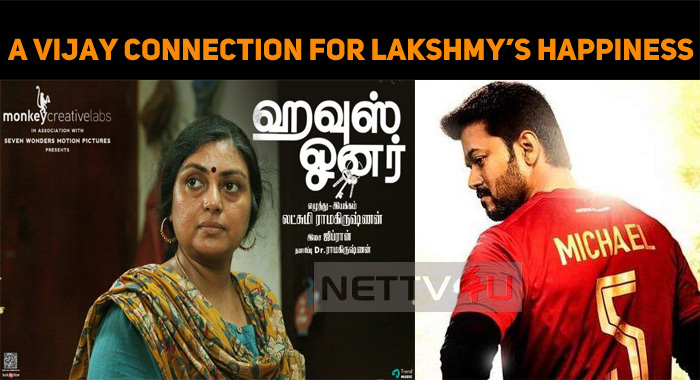 A Vijay Connection For Lakshmy Ramakrishnan's Happiness!
