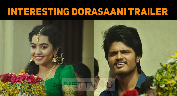 Dorasaani Trailer – Yet Another Beautiful Love Story