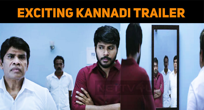 Kannadi Trailer Is Interesting!