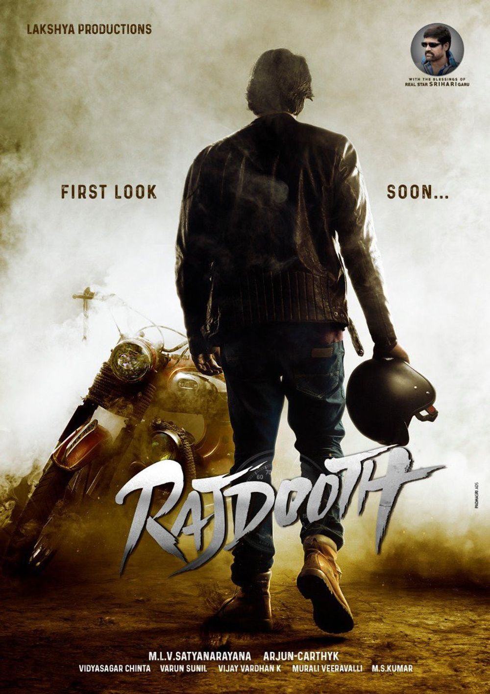 Rajdooth Movie Review