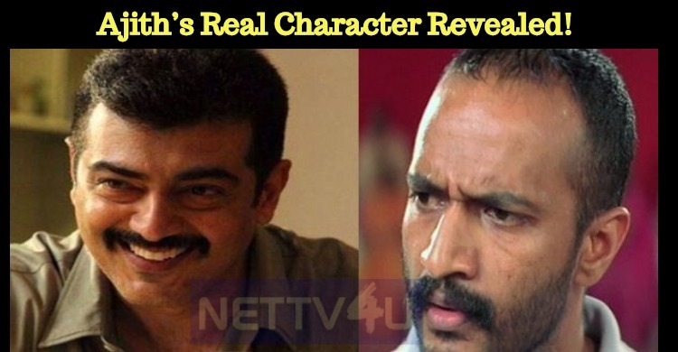 Ajith's Real Character Revealed!