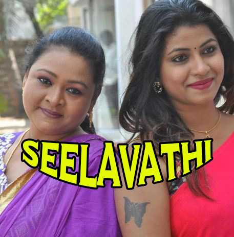 Seelavathi Movie Review Telugu Movie Review