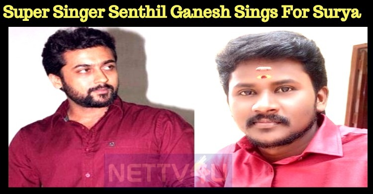 Super Singer Senthil Ganesh Gets A Good Opening With An Opening Song!