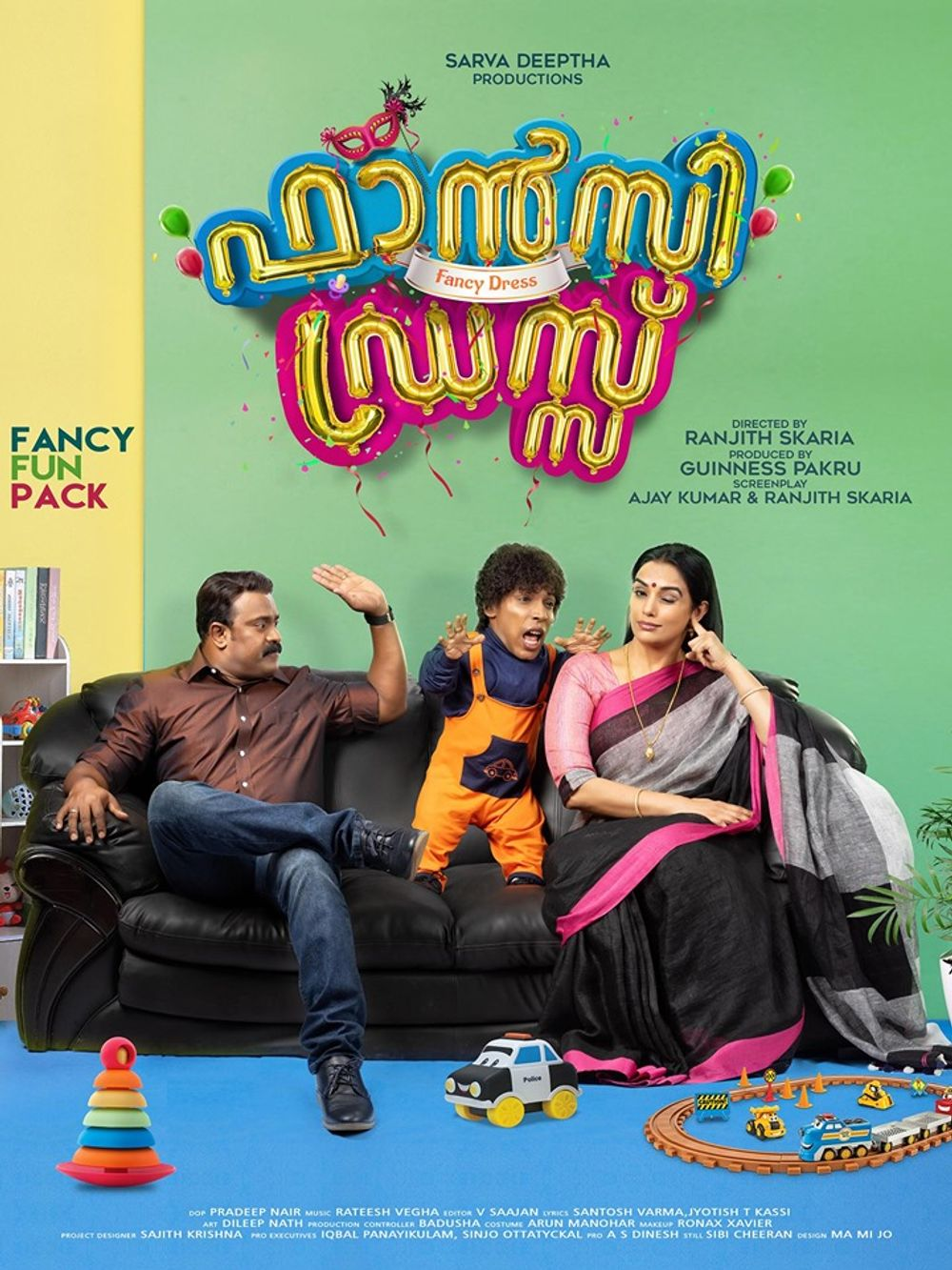 Fancy Dress Movie Review Malayalam Movie Review