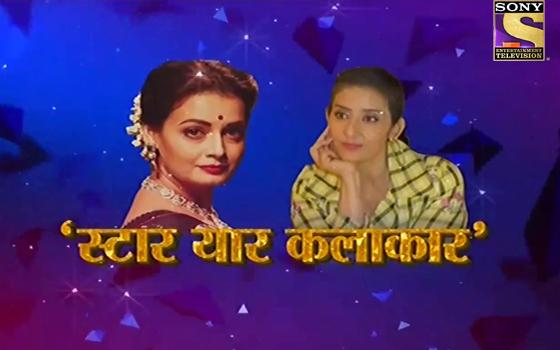 Star Yaar Kalakaar Television Reality Show Online Episodes