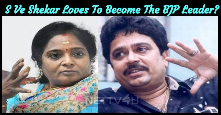S Ve Shekher Loves To Become The BJP Leader?