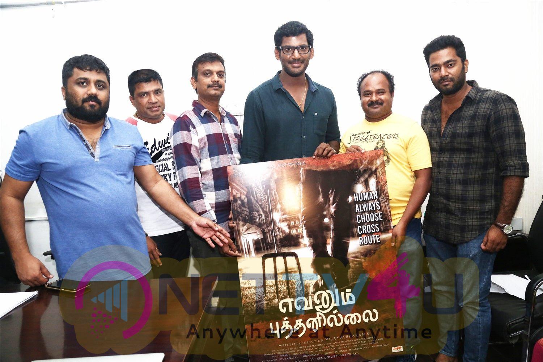 Evanum Buddhanillai Movie First Look Launch Pics