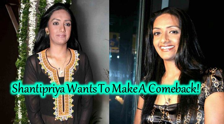 Popular Yesteryear Heroine Wants To Make A Comeback!