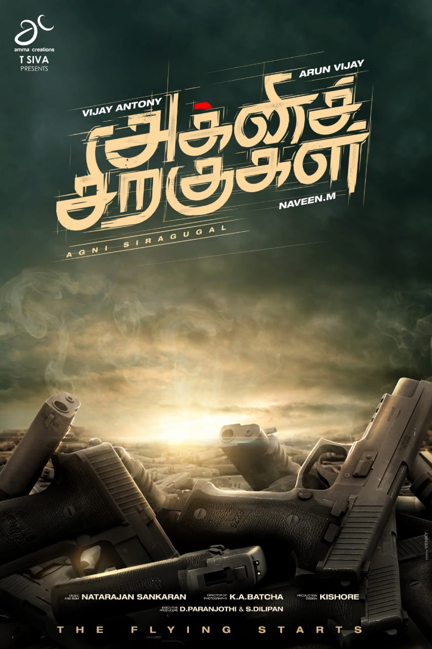 Agni Siragugal Movie Review
