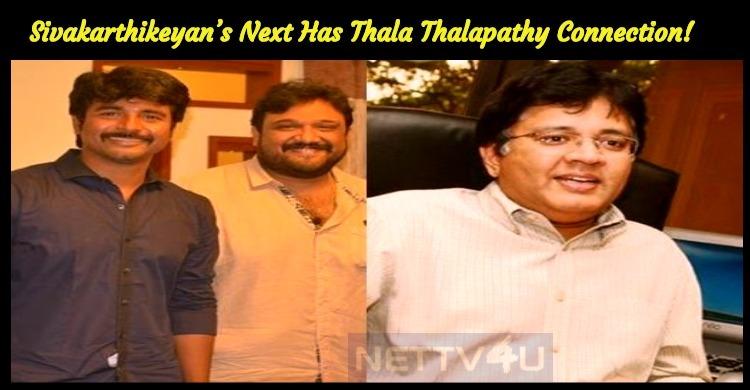 Breaking: Sivakarthikeyan's Next Has Thala Thalapathy Connection!