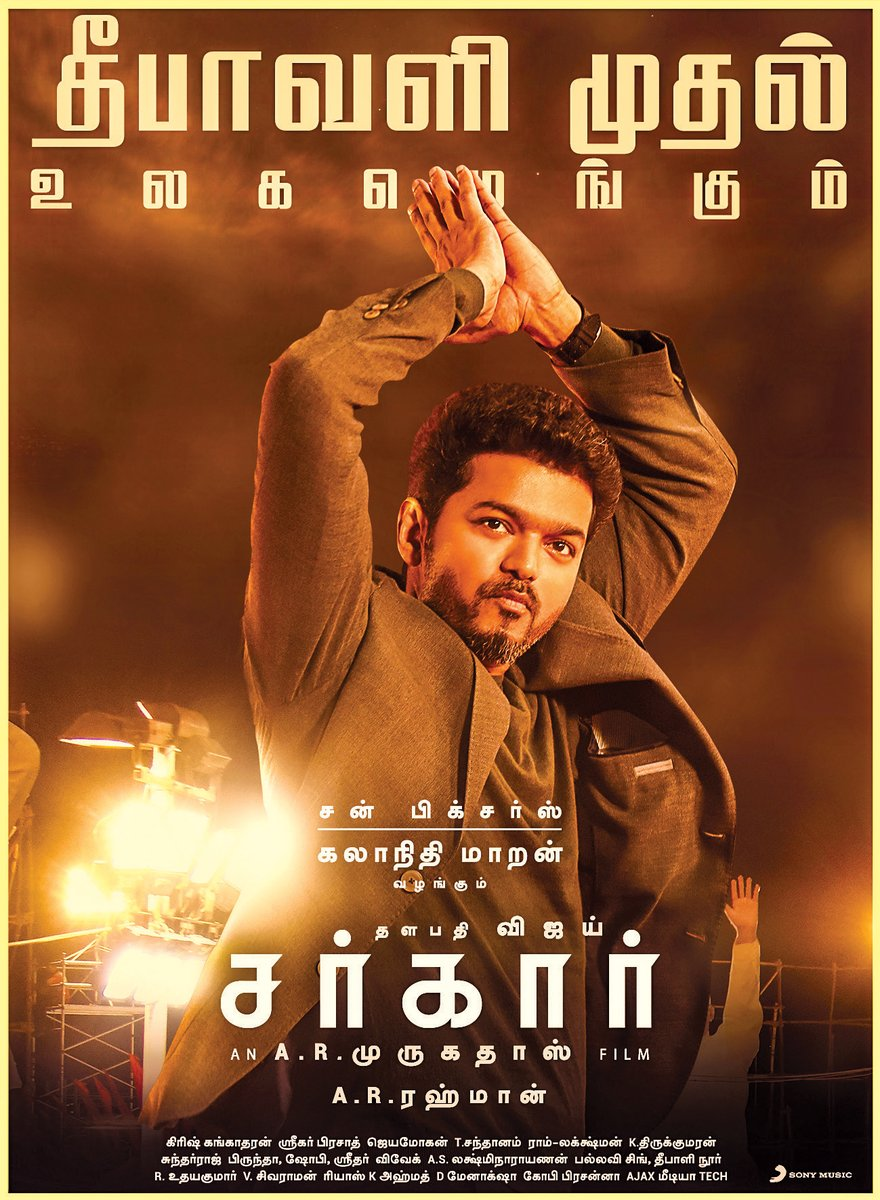 Sarkar - Tamil Movie Review