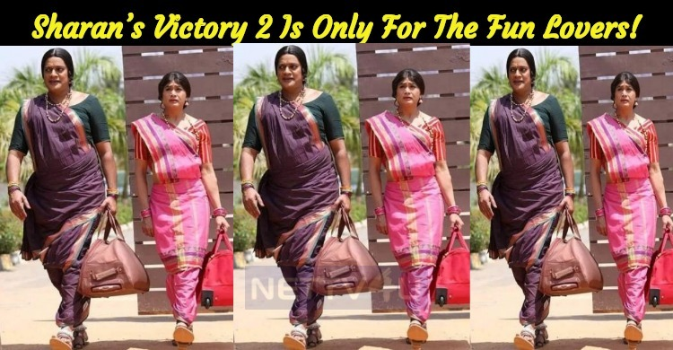 Sharan's Victory 2 Is Only For The Fun Lovers!