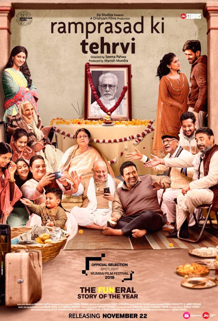 Ramprasad Ki Tehrvi Movie Review