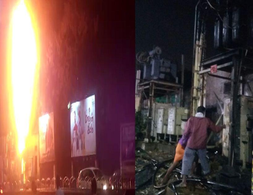 Just In: AVM Studios Caught Fire!