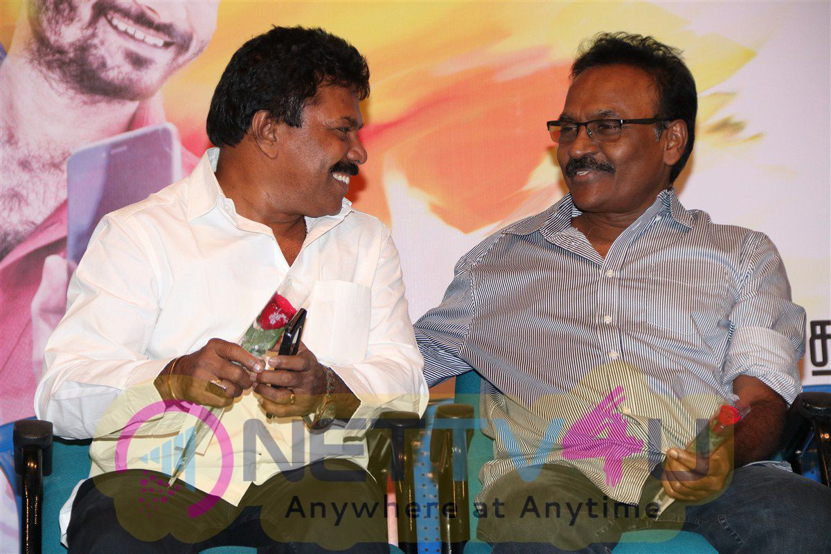 Tamil Movie Paarka Thonuthe Audio Launch Classic Pics