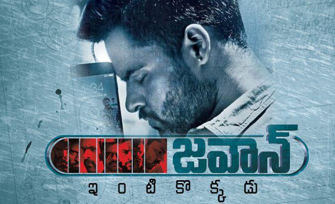 Jawaan Movie Review Telugu Movie Review