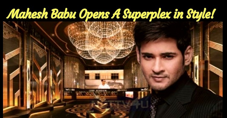 Prince Mahesh Babu Opens A Superplex In Style!