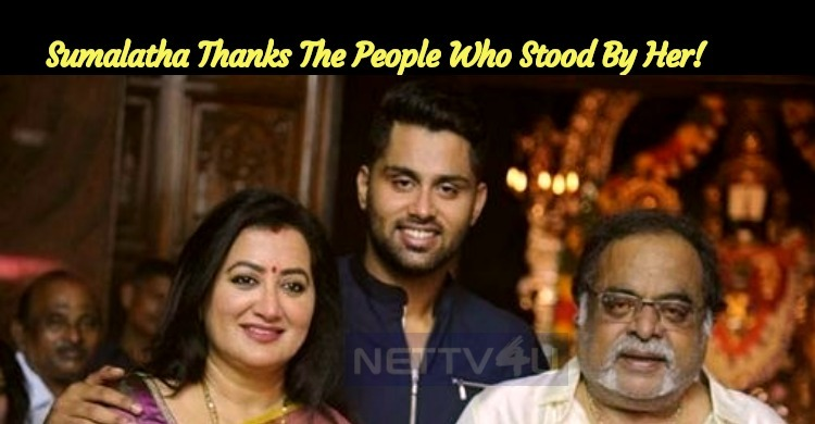 Sumalatha Ambareesh Thanks The People Who Stood By Her!
