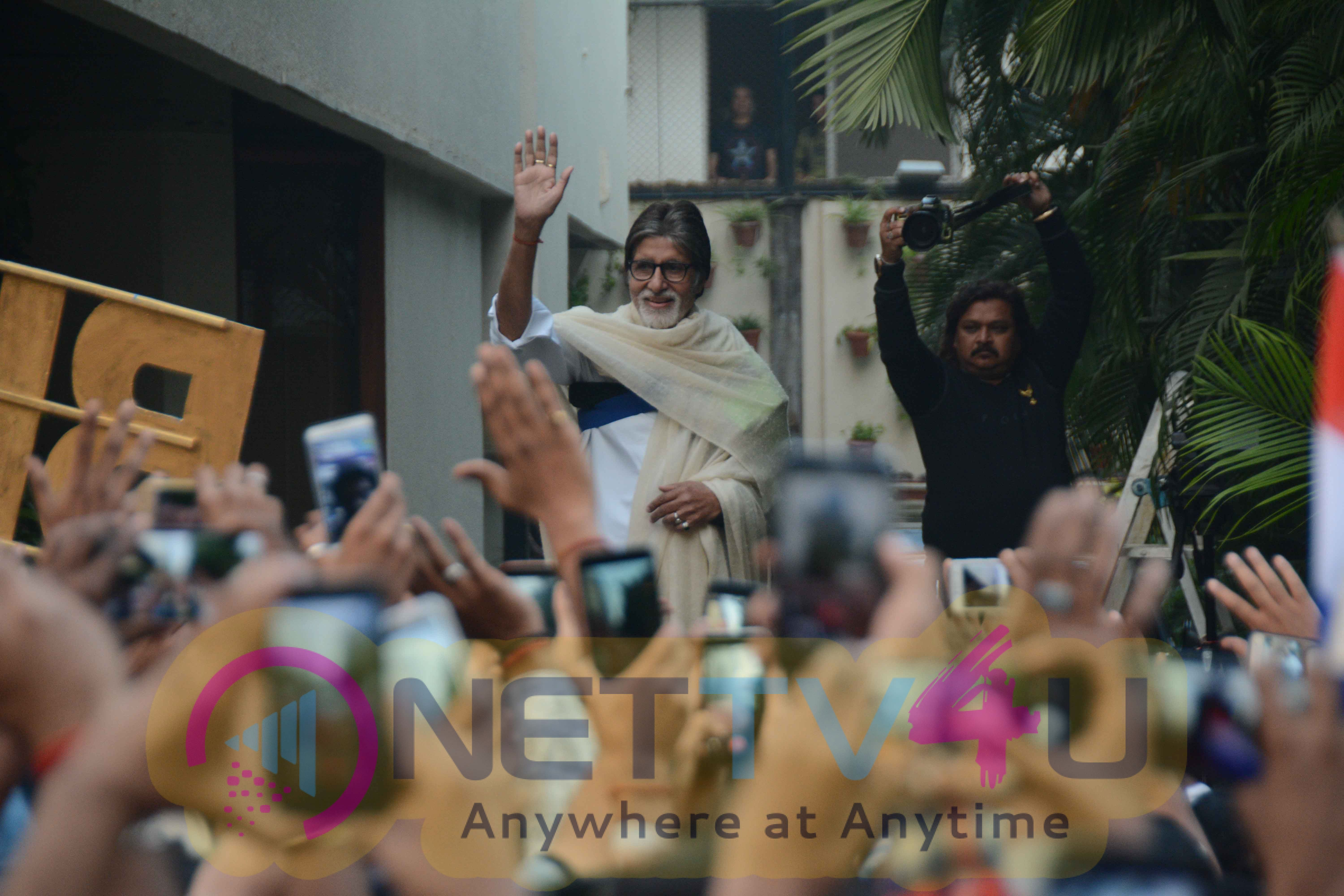 Amitabh Bachchan Fans Meet Images Hindi Gallery