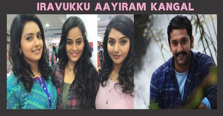 Arulnithi Joins Mahima Nambiar In Iravukku Aayiram Kangal!