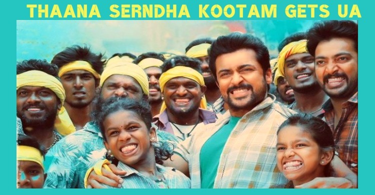 Will Suriya's Thaana Serndha Kootam Impress The Audiences? Tamil News