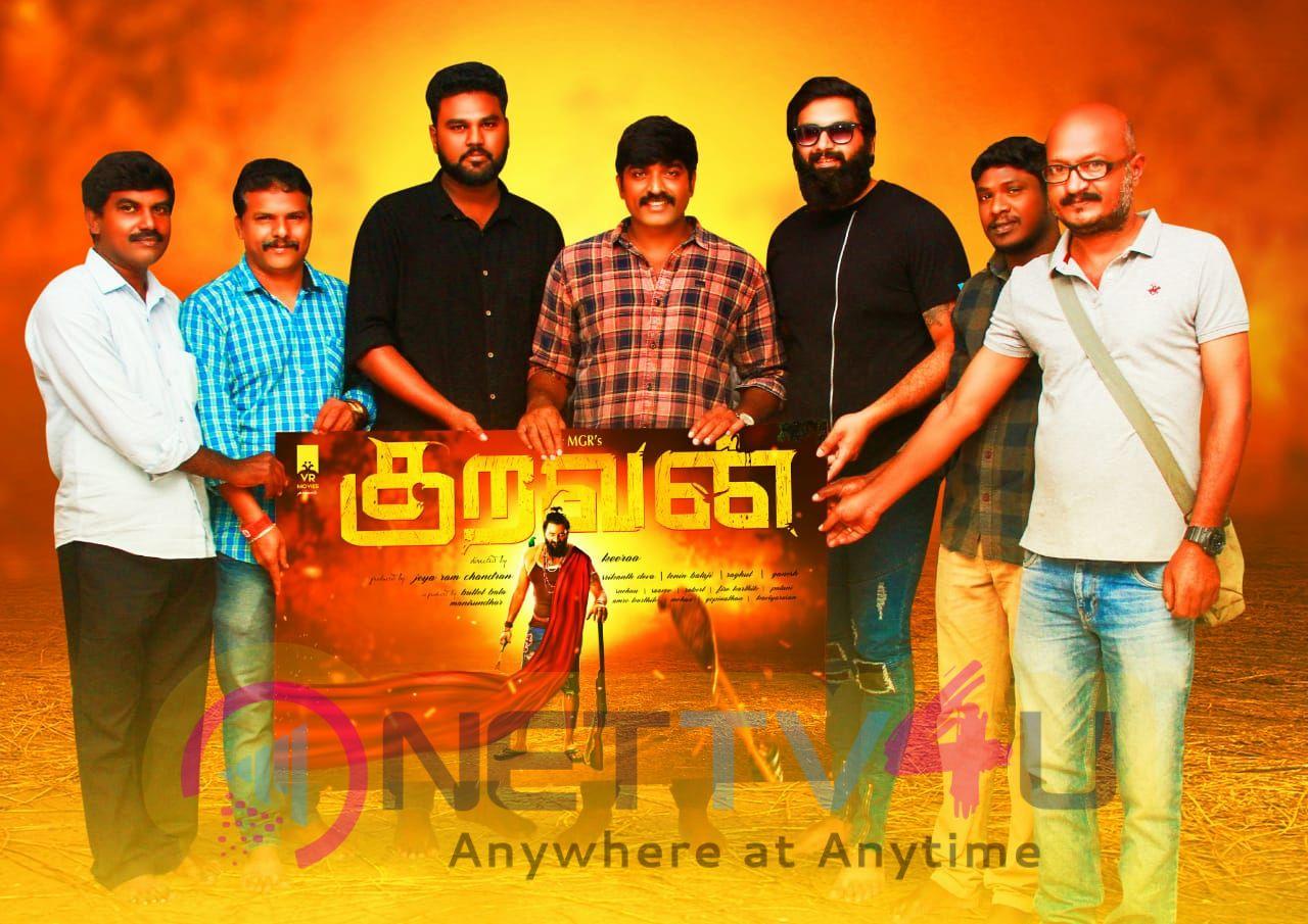 Kuravan First Look Poster Launch Event Images Tamil Gallery